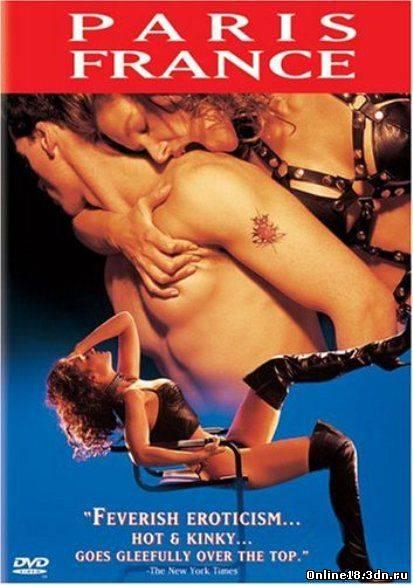 seks-kino-frantsii-onlayn-porno-pohotlivih-v-horoshem-kachestve